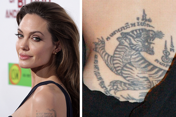 20 Tattoos You Wouldn't Expect To See On These Celebrities
